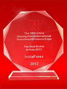 10th China Guangzhou International Investment and Finance Expo - The Best Broker in Asia 2012